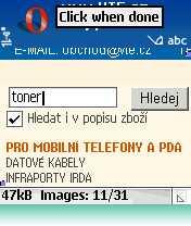 isq для nokia 6131: